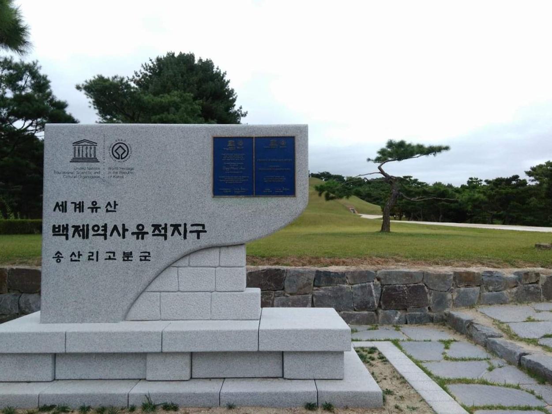 Sejarah Korea di Makam Raja Muryeong - ACEHKITA COM