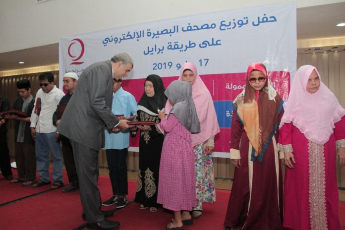 Qatar Charity Bagikan Alquran Digital Braille Kepada 150 Tunanetra Aceh